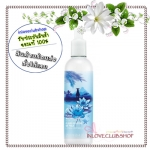 The Body Shop / Body Lotion 250 ml. (Fijian Water Lotus)