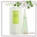 Issey Miyake / L'Eau D'Issey Lotus Eau de Toilette 90 ml. *ของแท้ กล่องซีล