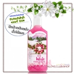 Bath & Body Works / Deep Cleansing Hand Soap 236 ml. (Iced White Pomegranate)