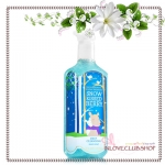 Bath & Body Works / Deep Cleansing Hand Soap 236 ml. (Snowkissed Berry)