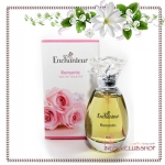 Enchanreur / Eau De Toilette 50 ml. (Romantic)