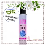 Bath & Body Works / Body Oil 186 ml. (Marshmallow magic) *Limited Edition *ลดราคาพิเศษ
