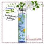 Bath & Body Works / Fragrance Mist 236 ml. (Freesia) *Flashback Fragrance