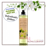 Bath & Body Works / Fragrance Mist 236 ml. (Jasmine & Green Apple) *Limited Edition