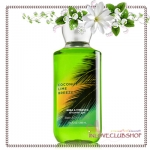 Bath & Body Works / Shower Gel 295 ml. (Coconut Lime Breeze)