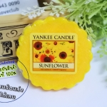 Yankee Candle / Tarts Wax Melts 22 g. (Sunflower)