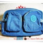 กระเป๋าคาดเอว Kipling สี Deep Blue sea K202