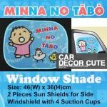 MINNA NO TABO - ม่านบังแดดข้างรถยนต์