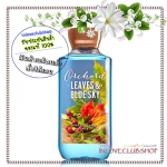 Bath & Body Works / Shower Gel 295 ml. (Orchard Leaves & Blue Sky) *Limited Edition