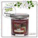 Yankee Candle / Small Tumbler Candle (single wick) 7 oz. (Cranberry Chutney)