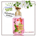 Bath & Body Works / Gentle Foaming Hand Soap 259 ml. (Sparkling Berry Sorbet)