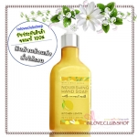 Bath & Body Works / Nourishing Hand Soap with Coconut Milk 295 ml. (Kitchen Lemon)