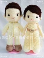 ตุ๊กตาแต่งงานชุดไทย แบบ ๑