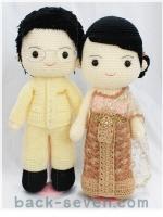 ตุ๊กตาแต่งงานชุดไทย ข