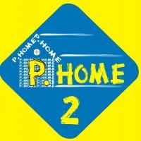 ร้านบ้านมือสองชลบุรี Phome2