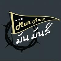 ร้านMun Munz