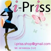 ร้านi-Priss