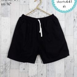 shorts441 กางเกงขาสั้น เอวยืด กระเป๋าข้าง ผ้ายีนส์เนื้อหนา สีพื้นดำ