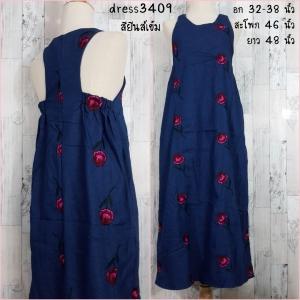 Dress3409 Maxi Dress ชุดเดรสยาว/แม็กซี่เดรสยีนส์ กระเป๋าเจาะข้าง ผ้ายีนส์แท้ปักลายกุหลาบทั้งชุด สียีนส์เข้ม