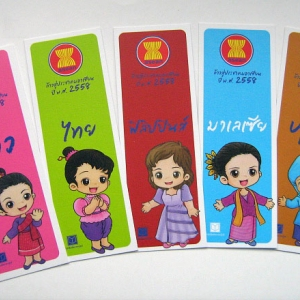 ของแถม - ที่คั่นหนังสือชุด AEC รูปเด็กผู้หญิง 1 ชุด (5 ใบ)