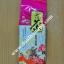 ชาหอมหมื่นลี้ Osmanthus Oolong Tea (500g) thumbnail 1