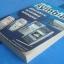 เต็มอิ่ม Symbian คู่มือการใช้สมาร์ทโฟนส์ฉบับสมบูรณ์ พิมพ์ปี พ.ศ.2547 thumbnail 2