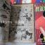 Lupin the 3rd จอมโจรลูแปง 7 เล่มจบ thumbnail 7