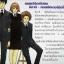 วุ่นรักนักดนตรี เล่ม 3 (โนดาเมะ) / โทโมโกะ นิโนมิยะ thumbnail 2
