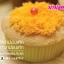 สอนทำเค้กมาม่อน ขนมเค้กมาม่อน มาม่อนเค้ก มาม่อนวานิลลา มาม่อนใบเตย มาม่อนช็อคโกแลต thumbnail 2
