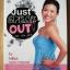 Just speak out! / นีน่า กุลนัดดา ปัจฉิมสวัสดิ์ thumbnail 1