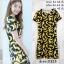 Dress3353-3356 Maxi Dress ชุดเดรสยาวทรงสวยลายกล้วย ผ้าเนื้อดีนุ่มยืดขยายได้เยอะ งานน่ารักผ้านุ่มใส่สบาย **งานเหลือ 3 สี ขาว ฟ้า ชมพู thumbnail 2