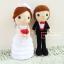 """ตุ๊กตาถัก คนแต่งงาน 9"""" (2) thumbnail 2"""