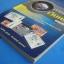 การสร้างเว็บเพจ หนังสือประกอบการเรียบระดับ ปวช. ตามหลักสูตร พ.ศ.2545 ปรับปรุง พ.ศ.2546 thumbnail 2