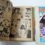 นินจาหลงยุค รันมารุ เล่ม 2-3 (จบ) thumbnail 9
