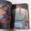 Street Fighter 2 (จบในฉบับ) thumbnail 3