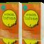 ผลิตภัณฑ์เสริมอาหาร VITACEL GOLD ไวต้าเซล โกลด์ ล้างตับด้วยไวต้าเซลโกลด์ บำรุงตับให้แข็งแรง เพื่อสุขภาพร่างกายที่ดีของตัวคุณ thumbnail 3