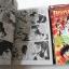 ผจญภัยแดนโหด 3 เล่มจบ / Takanashi Yoshihiro thumbnail 4