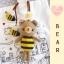 """ตุ๊กตาถัก หมีผึ้ง 6"""" + ผึ้งน้อย thumbnail 3"""