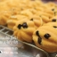 สอนทำขนมไข่ ขนมไข่นุ่มนิ่ม ขนมไข่สอดไส้ thumbnail 107