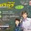 DVD Boxset ศรคีรี ศรีประจวบ ชุดที่1-2 thumbnail 1