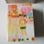 อากาเนะ สาวหน้าใสวัยเวอร์จิ้นเล่ม 1-7 (8 เล่มจบ) / โนริยูกิ ยามาฮาน่า thumbnail 8