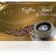 กาแฟเพื่อสุขภาพ คอฟฟี่ไทม์ 18 in 1 thumbnail 1