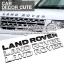 โลโก้สติกเกอร์ - LAND ROVER LOGO ขนาดมาตราฐาน thumbnail 1