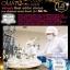 พร้อมส่ง Omatiz Collagen Peptide LS โอเมทิซ คอลลาเจน เพียว 100% นำเข้าจากญี่ปุ่น คอลลาเจนที่เซเล็บดาราทานมากที่สุด thumbnail 5
