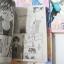 หากหัวใจ..กำหนดได้ 4 เล่มจบ / TAKEUCHI MASAMI thumbnail 4
