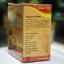 Detox สเลนด์ โอ๊ต - ล้างสารพิษตกค้าง ในลำไส้ เหมาะสำหรับคนที่ร่างกาย ดื้อยา thumbnail 3