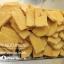 สอนทำขนมปังกรอบเนยสด สอนทำขนมปังกรอบกระเทียมหอม สอนทำขนมปังเนยนม thumbnail 6