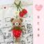 """ตุ๊กตาถัก หมีสตรอเบอร์รี่ 6"""" + สายสตรอเบอร์รี่ thumbnail 1"""