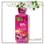 Bath & Body Works / Shower Gel 295 ml. (Napa Valley Sunset) *Limited Edition thumbnail 1
