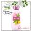 Bath & Body Works / Body Lotion 236 ml. (Watermelon Lemonade) *Limited Edition #AIR thumbnail 1